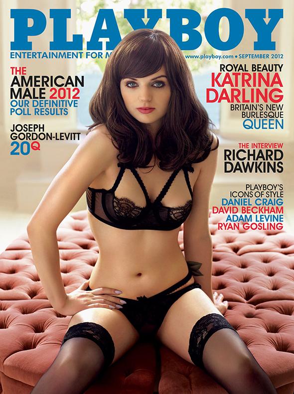 SMUT x Katrina Darling